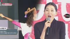 핫 바디 문가비의 하체 강화+애플힙 만렙, 탄력up up!
