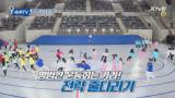 [예고] 걸그룹 운동회 2탄! 어디서도 볼 수 없었던 전략 줄다리기!
