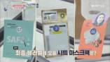 [뷰라벨] 피부 장벽 강화 마스크팩 TOP5 공개!