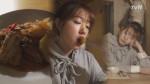 고등어조림 맛있게 먹고 멍 때리는 박신혜