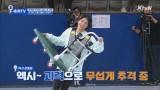 계주 2라운드! 그냥 카트를 다 번쩍 들어버리는 우주소녀 엑시 vs 구구단 세정!