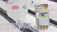 ※노모※ 뷰라벨 마스크팩 최종 선정 제품은 과연? (브랜드 공개)