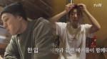 소지섭♡바나나, 박신혜♡헤어롤