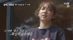 세 번째 행복실험, 박신혜&소지섭이 찾은 숲속의 '소확행'은?