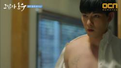 [복근쩔♥] 이종현 속살(?) 대공개 #코피_쥬르륵