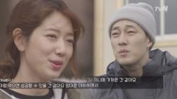 소지섭&박신혜, 3시간 동안 식사해본 (솔직) 후기☆