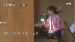 [행복실험] 박신혜의 '소확행'은? #작지만_확실한_행복