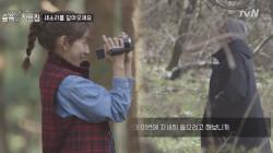 [ASMR] 박신혜&소지섭이 담아온 숲 속 새 노래소리♪