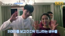 [메이킹] 부디 또 만나요 꽃이 피면 #마지막_촬영현장_대공개