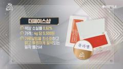 ※노모※ 뷰라벨 최저가(?) '웜톤 블러셔' 제품 공개