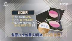 ※노모※ 뷰라벨 과즙 뿜뿜 '쿨톤 뷰라벨' 제품 공개