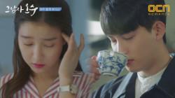 김소은을 위한 극단적 선택?! #설마_새드엔딩은_아니게쬬