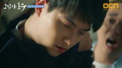 잠자는 숲 속의 왕자?! #일어나요_완댜님 #해독약_구함ㅠ