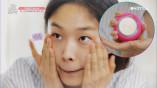 공대언니는 팩도 남달라..!! 고소현의 수분 공급 비장의 무기는?