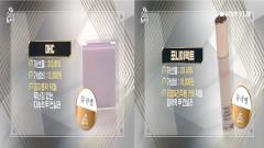 [뷰라벨] 흠잡을 데 없는 컨실러 최종 제품 공개!