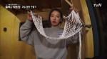 박신혜가 한 땀 한 땀 만든 과일 해먹..(4시간 걸림ㆀ)