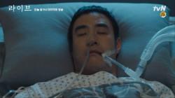 [예고] 레전드 경찰 오양촌, 경찰 생명 끝? [라이브] 최종화!