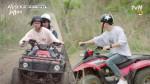 [14화 예고] 이준혁, '마음 접으시죠' / 장동윤 '그렇게는 못 하겠는데요?'