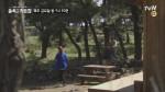 ′일일 밥친구′ 소지섭&박신혜, 숲속에서 만나다