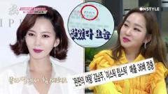 한수민피셜, '김남주, 평소에도 레드 립스틱 자주 바른다' ?!(브랜드 공개♥)