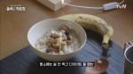 소지섭의 아침식사 오트밀, 맛은 어떨까?