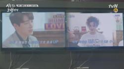 화면발 잘 받는 이준혁 VS (저승길 도우미ㅋㅋ) 지못미 이채영