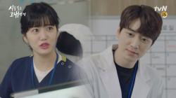 이준혁의 첫 반말, 보영아♥ 어때 보영아♥? (신재하야 잘..잘했..어ㅋㅋ)