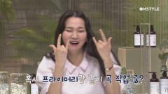 (스페셜) 장윤주, 프라이머리 없는 프라이머리 특집(?)