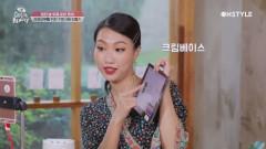 코덕들의 핫플☆ 민스코의 나만의 천연 화장품 만들기~
