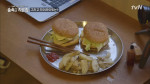 소지섭, 이번엔 햄버거 만들기 도전!