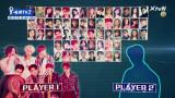 [슈퍼TV 2] 돌아온 ′슈퍼TV2′ 슈퍼주니어 VS 아이돌!