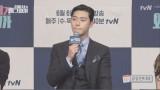 ′원작과 안 어울린다′는 댓글에 박서준의 반응은...?!