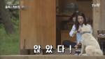 박신혜, 3가지 방법 끝에 봉이 앉히기 성공!
