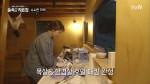 프로혼밥러 박신혜의 목살 바베큐&버섯 샐러드