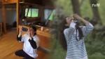 숲속 추억들을 사진으로 담는 피실험자들