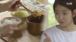 숲밥박선생의 숲속 마지막 한끼 #우렁강된장 #자연의맛