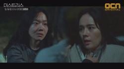 ♨미끼♨ '당신 먼저 죽어, 곧 뒤따라 보낼테니' 이상희, 한가인 향해 칼부림!