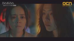 ※마지막 떡밥회수※ 시체유기 현장에 나타난 이상희! 제가 죽였어요. #자백 #사과