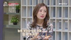 ※미세먼지※민감한 피부, 클렌징 오일이냐 워터냐 고민 걱정 끝!