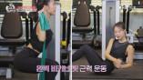 민스코의 근육 뿜뿜★ 완벽 비키니 핏 근력운동으로 여름 준비 완료!