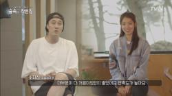 소지섭&박신혜의 숲속 마지막 인터뷰