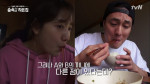 소지섭과 박신혜의 요리, 서로가 생각하는 가장 큰 차이점은?