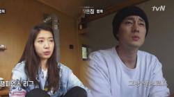 박신혜&소지섭의 '버킷리스트'