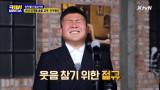 전세계를 울릴 감동 '혀카펠라' 영상 제작