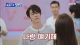 우리 동해 그런 애 아니에요!~(Feat.예인의_뺨마사지)