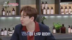 뷰라벨 텐션 올리고 가즈아~!!! 만수르급 흥부자 게스트 김호영★