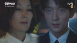 [대반전] 수첩 주인은 ′이혜영′이었다! (소오오름♨)