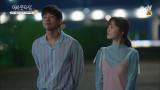 이상윤♥이성경, 꿀 떨어지는 달밤 산책 데이트