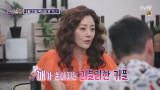 [예고] '나의아저씨' 속 예쁜언니 정희의 20년 순정 연애스토리♥
