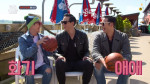 [스타옥션] 시애틀 농구형제 이승준&이동준 사인이 담긴 농구공이 단 1,000원!